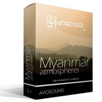 Myanmar Atmospheres Version 1.00 Product Artwork