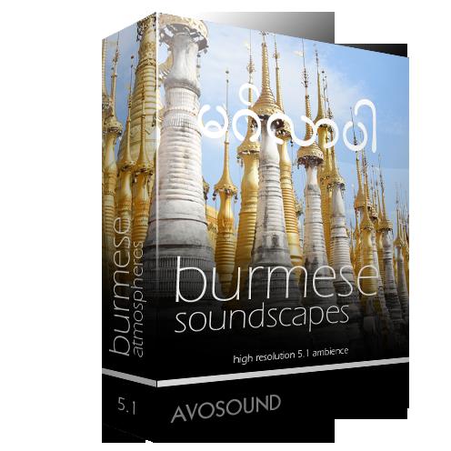 Burmese Soundscapes Sound Archive