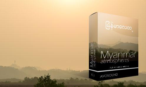 Myanmar Atmosphären Geräusch Archiv