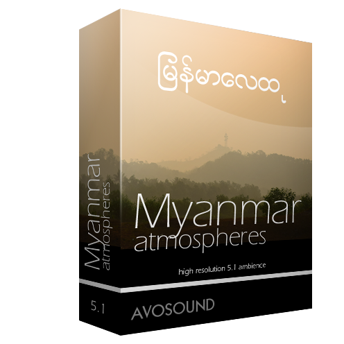 Myanmar Atmospheres Sound Archive