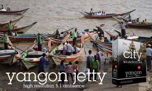 Städte Atmosphären Yangon - Bootsanlegestelle in Yangon